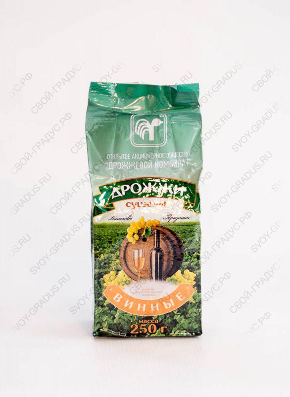 Винные дрожжи Беларусские, 250 гр