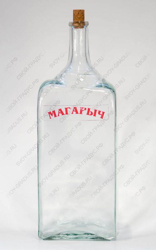 Бутыль «Магарыч», 10 л