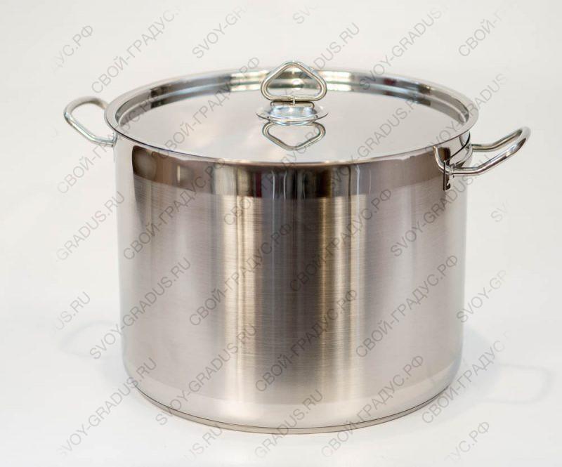 Котёл 20 литров (нержавеющая сталь)