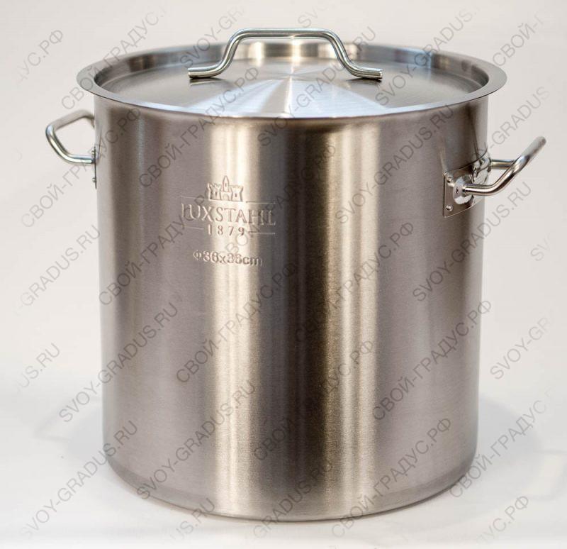 Котёл 37 литров (нержавеющая сталь)