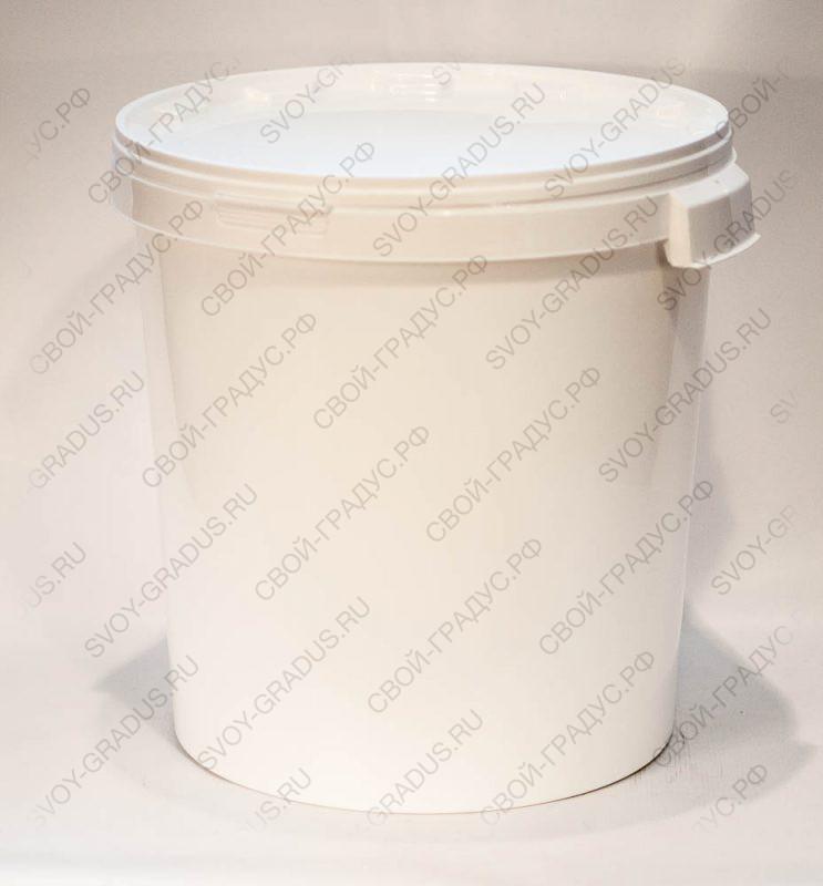 Ёмкость 32,8 литра с герметичной крышкой из пищевого пластика