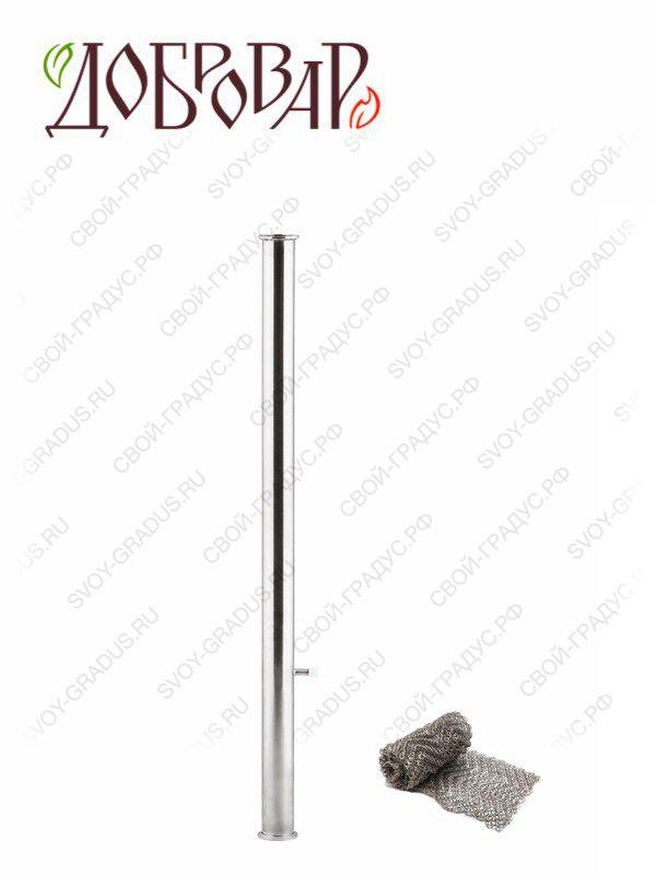 Царга-40-750 РПН-нерж (кламп 1½»)