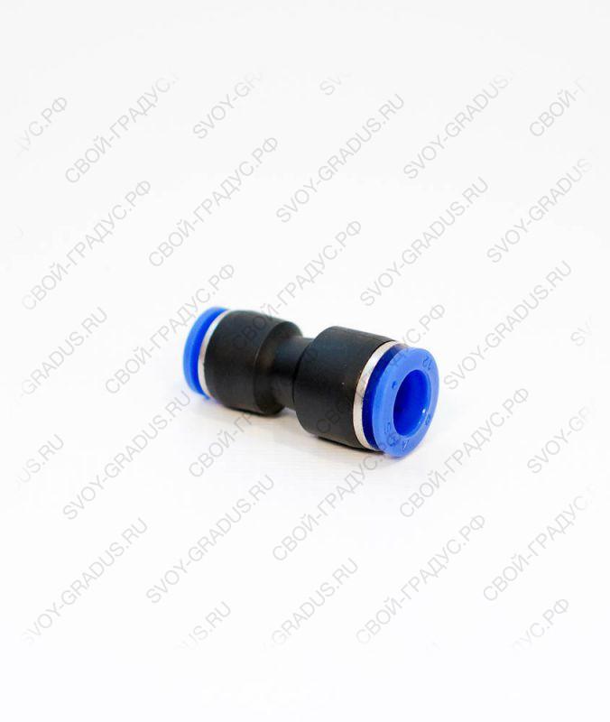 Быстросъёмное соединение переходник 10-12 мм.