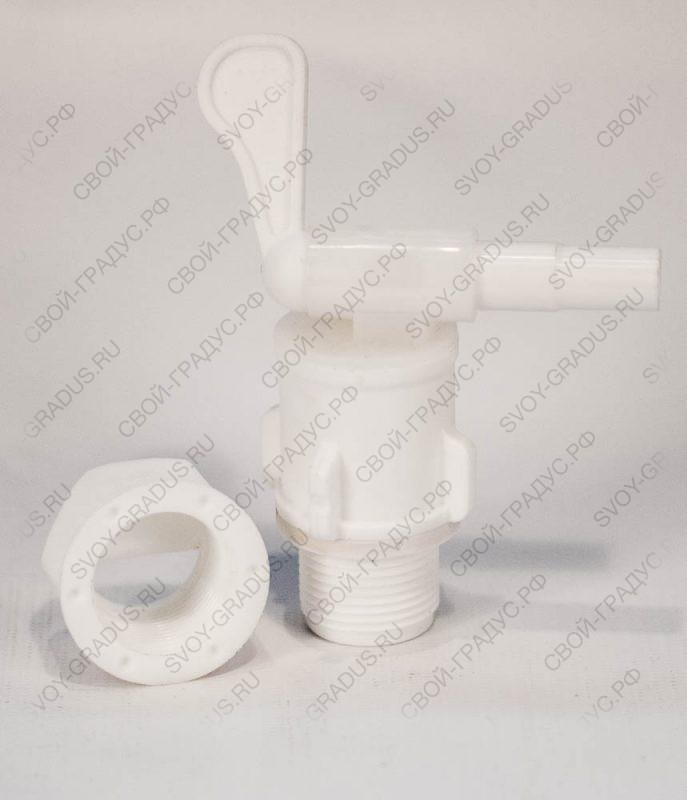 Кран пластиковый с насадкой-дрожжеуловитель