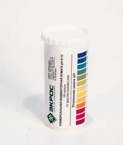 Бумага индикаторная 0-12 pH в тубе, 100 полосок