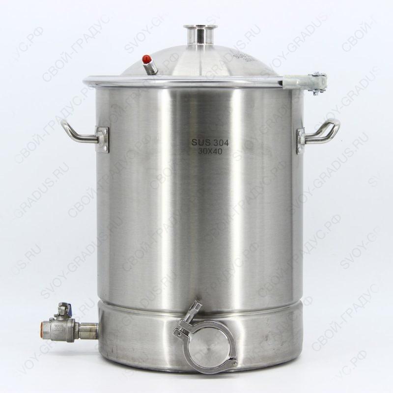 Перегонный куб SUS304 28 литров, кламп 1,5″