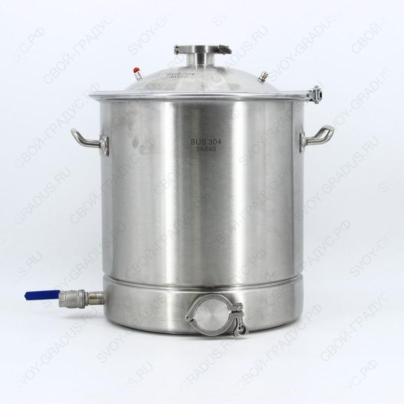 Перегонный куб SUS304 40 литров, кламп 2″