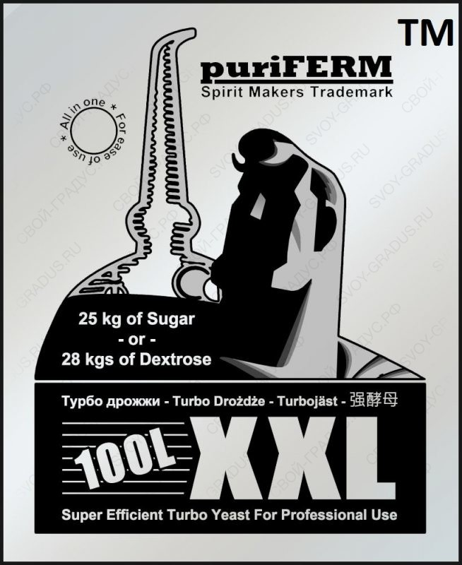 Спиртовые дрожжи puriFERM UK-XXL на 100 литров браги