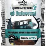 Спиртовые дрожжи Bragman 48 Universal, 135 г