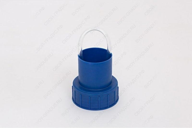 Крышка-гидрозатвор на бутыль 10 или 20л Реахим