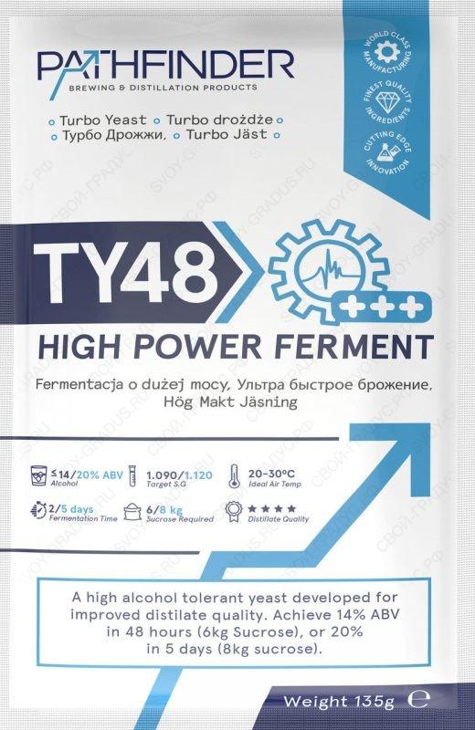 Спиртовые дрожжи Pathfinder TY48 Turbo High Power Ferment, 135 г