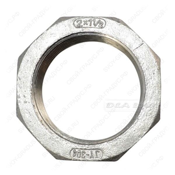 Гайка 1*1/2″ нержавеющая сталь AISI304