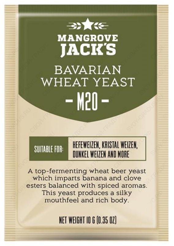 Дрожжи пивные Mangrove Jack's «Bavarian Wheat M20», 10г
