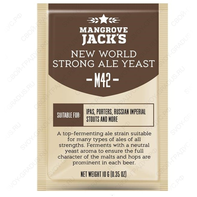 Дрожжи пивные Mangrove Jack's «New World Strong Ale M42», 10г