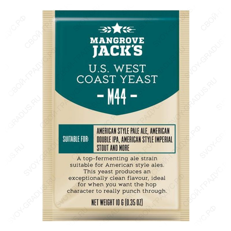 Дрожжи пивные Mangrove Jack's «US West Coast M44», 10г