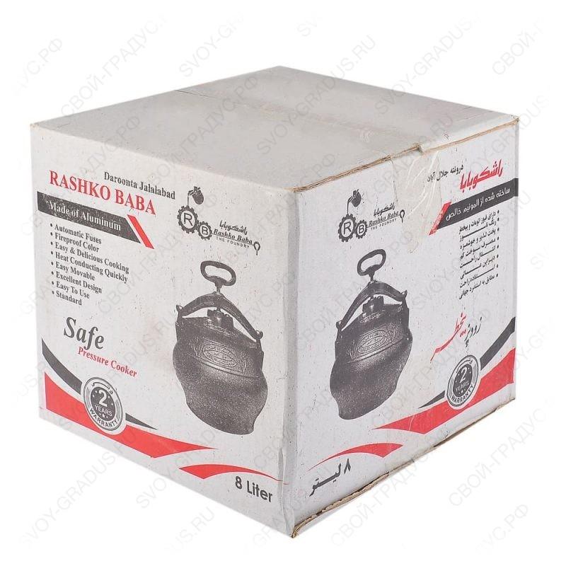Афганский казан-скороварка 30 литров черный, алюминий