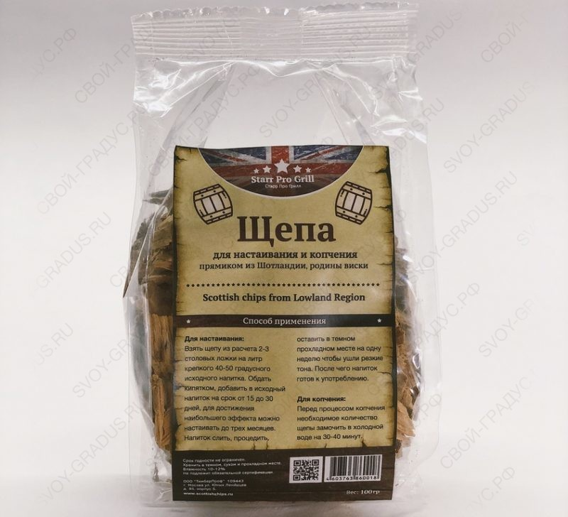 Щепа дубовая Scottish Chips from Lowlands region, 100г